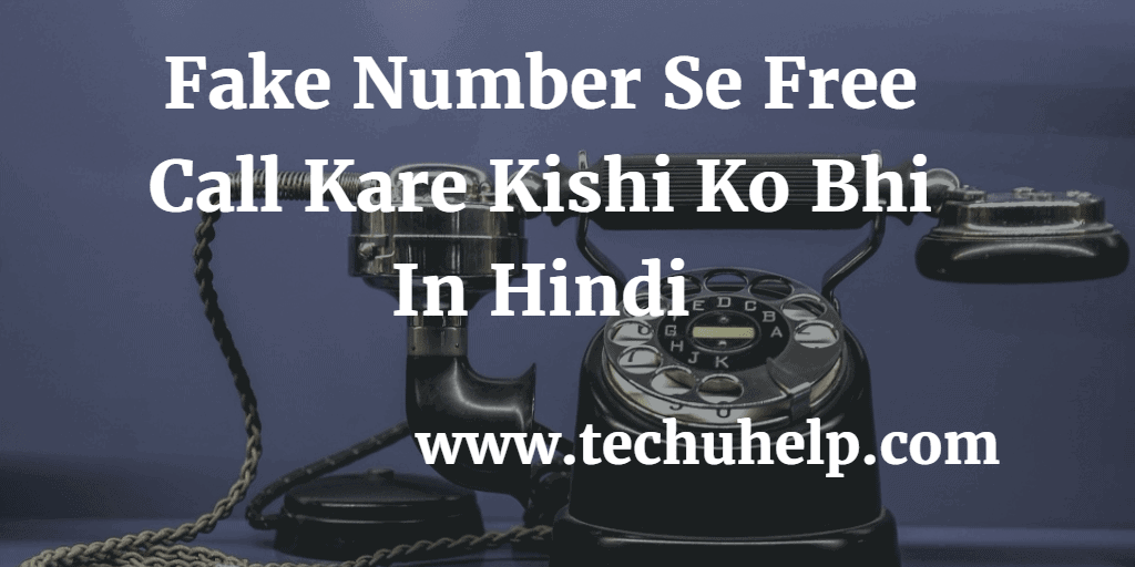 Fake Number Se Free Call Kare