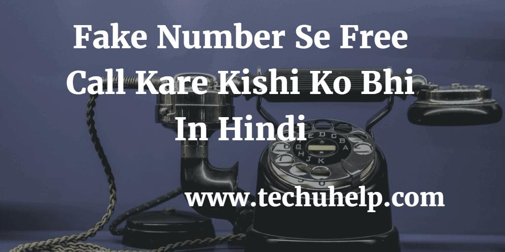 Fake Number Se Free Call Kare