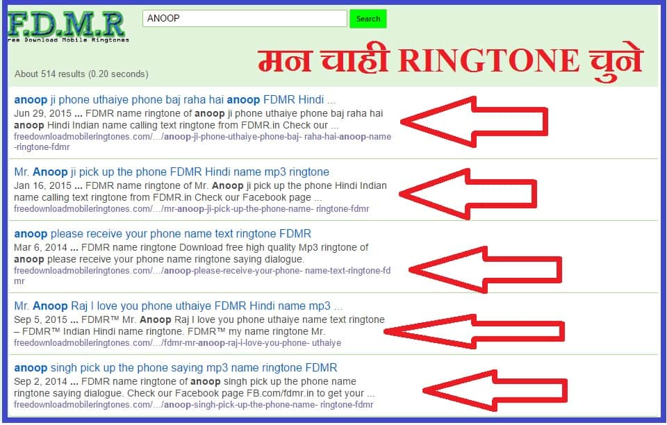 create my name ringtone in hindi