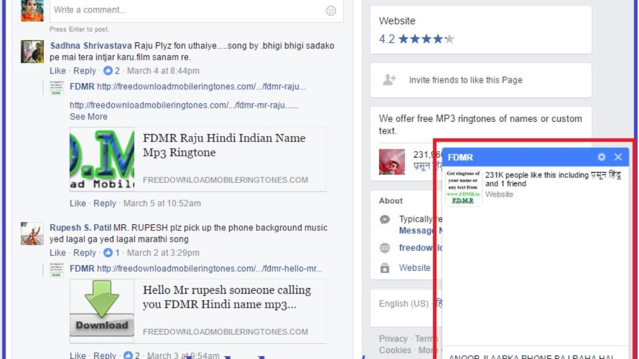 अपने Naam Ringtone हिंदी में कैसे बनाये