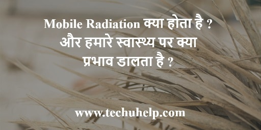 Mobile Radiation