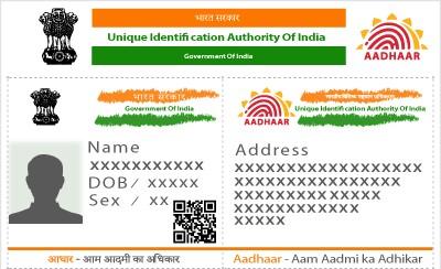 Aadhar Bank Link Status