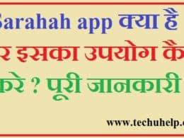Srahah app