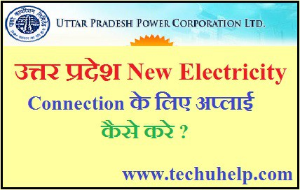 New Electricity Connection
