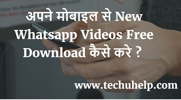 whatsapp Videos Free Download kaise kare 1