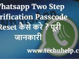 Whatsapp Two Step Verification Passcode Reset
