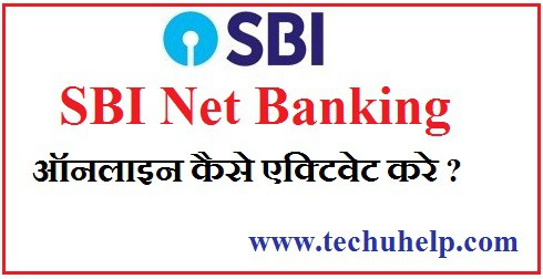 Apply For Online Sbi Net Banking