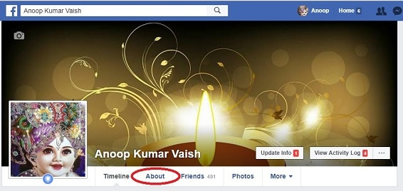 Facebook Number Hide kaise kare