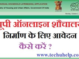 sauchalay online registration e