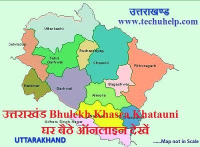 Uttarakhand Bhulekh Khasra Khatauni kaise dekhe