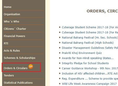 Goa Cyberage Student Free Laptop Scheme 2018 application form dounload