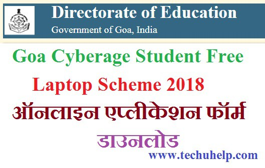 Goa Cyberage Student Free Laptop Scheme 2018 application form dounload