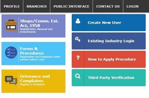 Punjab e Labour Portal kya hai