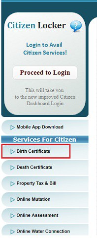 Uttar Pradesh Birth Certificate ke liye apply kaise kare
