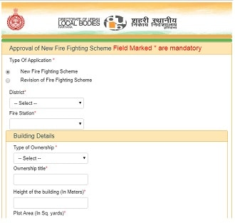 Fire Fighting Yojana Haryana online apply kaise kare