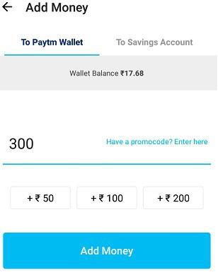 How To Add Money In Paytm ? ATM से Paytm में पैसे कैसे डाले ?