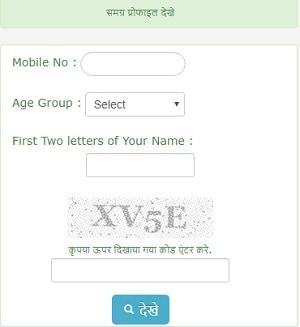 [रजिस्ट्रेशन] MP Bhavantar Bhugtan Yojana 2019 ऑनलाइन आवेदन कैसे करें