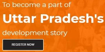 [पंजीकरण] Uttar Pradesh Yuva Sangam Portal ऑनलाइन आवेदन| एप्लीकेशन फॉर्म