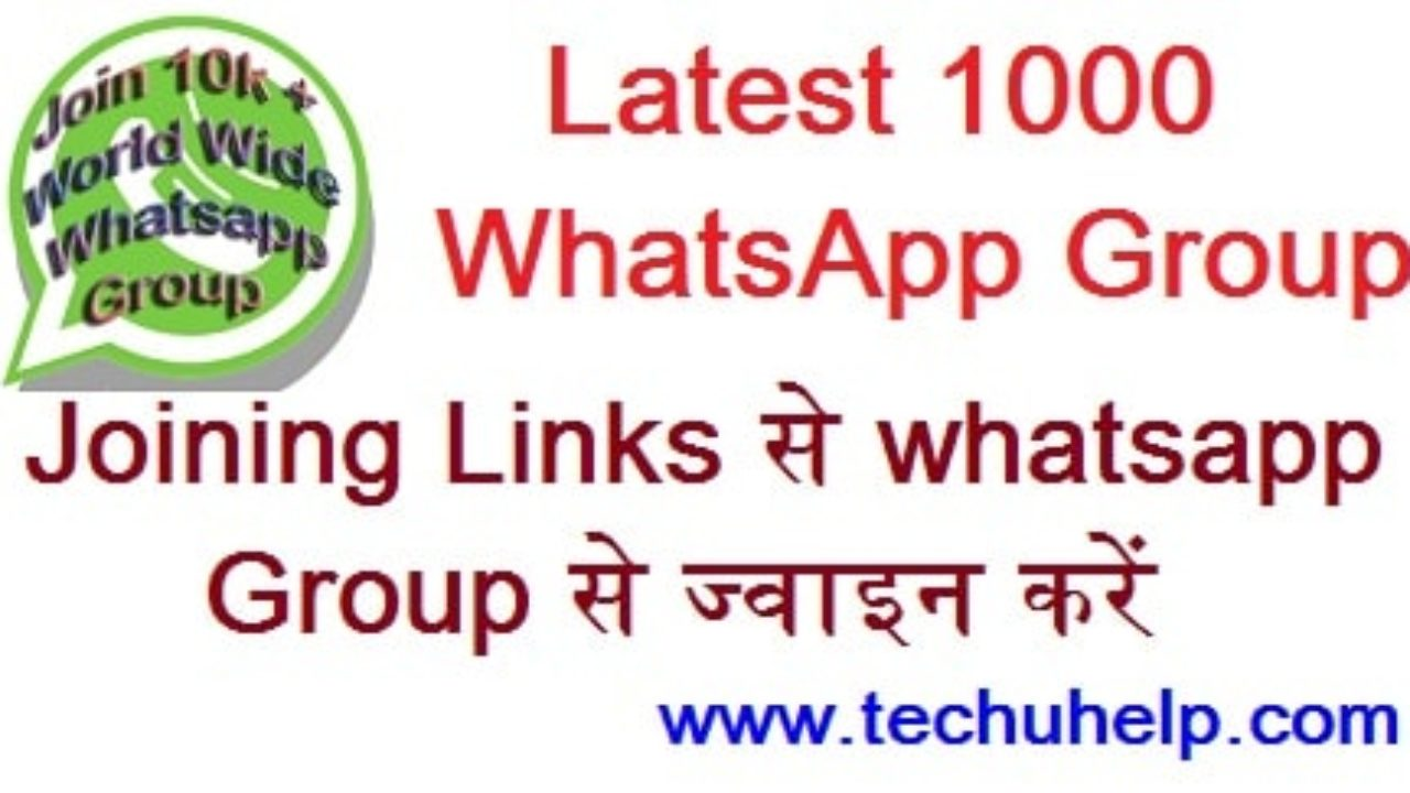 Latest 1000 Whatsapp Group Joining Links से whatsApp Group
