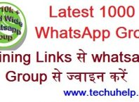 Latest 1000 Whatsapp Group Joining Links से whatsapp Group से ज्वाइन करें |