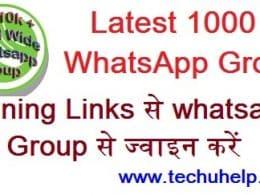 Latest 1000 Whatsapp Group Joining Links से whatsapp Group से ज्वाइन करें |