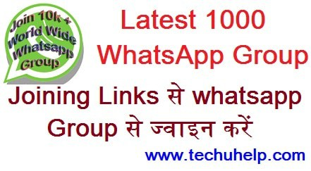Latest 1000 Whatsapp Group Joining Links से whatsApp Group से