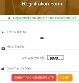 [शिकायत पंजीकरण] Uttar Pradesh Anti Corruption Portal ऑनलाइन शिकायत पंजीकरण कैसे करें ?
