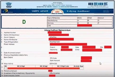 Udyog Aadhar Registration Online कैसे करें? Udyog Aadhar Online Registration Benefits in hindi Print Update – MSME