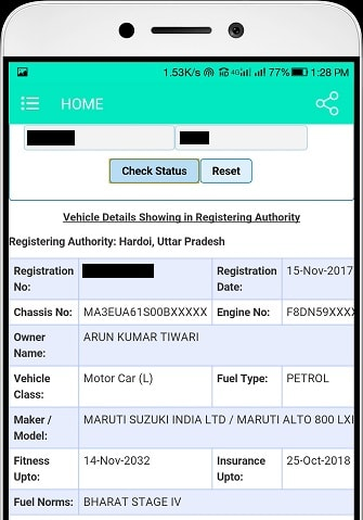 Vehicle/ Gadi Number Se Malik Ka Naam कैसे पता करें ? Vehicle Details By Number Plate In Hindi