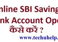 Online SBI Savings Bank Account Open कैसे करें ? पूरी जानकारी