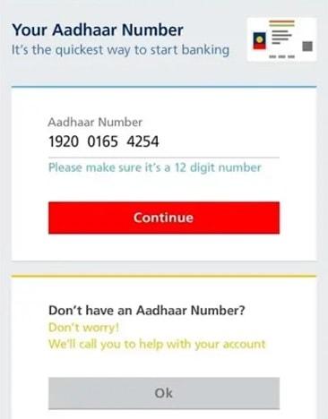 Kotak 811 Savings Account क्या है? मोबाइल से 5 मिनट में कोटक 811 अकाउंट कैसे ओपन करें?