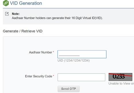 आधार कार्ड वर्चुअल आईडी Kya Hai? मोबाइल से आधार कार्ड वर्चुअल ID कैसे बनाये?