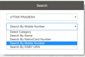 Search name in New Ayushman Bharat Yojana list