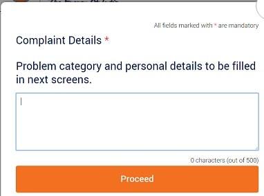 अपने मोबाइल से HP, Bharat , Indane Gas Subsidy Status Online Check Kaise Kare स्टेप बाय स्टेप पूरी जानकारी
