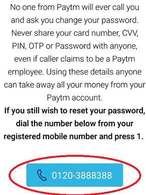 Paytm Password Kya Hai? Paytm Password Kaise Reset Kare