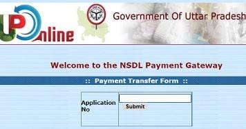 UP Parivar Register Nakal के लिए ऑनलाइन आवेदन कैसे करें ? Parivar Register Nakal Form UP In Hindi