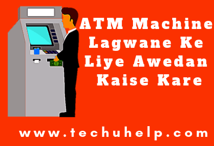 ATM Machine Lagwane Ke Liye Awedan Kaise Kare ? SBI Atm Machine Lagwane Ke Liye Application In Hindi