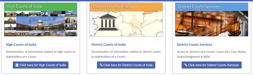eCourts Portal - कोर्ट केस स्टेटस ऑनलाइन कैसे चेक करें ? मुकदमे की जानकारी ऑनलाइन कैसे पाएं |