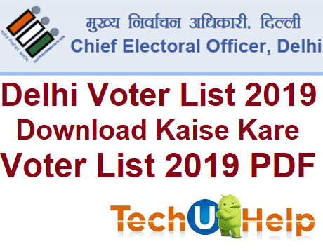 [PDF List] Delhi Voter List 2019 Download Kaise Kare ? Voter List 2019 पीडीऍफ़