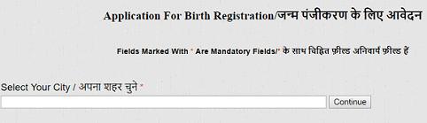 मध्यप्रदेश जन्म प्रमाण पत्र ऑनलाइन कैसे बनाये ? How to Apply Online for Madhya Pradesh Birth Certificate In Hindi