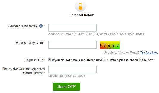बिना नंबर Online Aadhaar Card Kaise Download Kare ? Aadhaar Card Reprint Order In Hindi