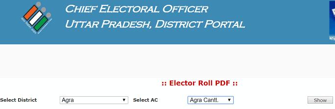 Voter List PDF Uttar Pradesh UP Voter List 2019 download kaise kare 3 1