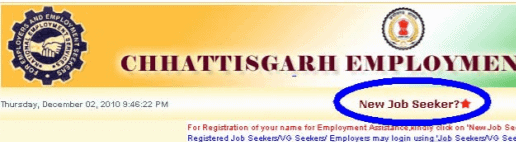 CG Rojgar Panjiyan Online Kaise Kare? रोजगार कार्यालय में ऑनलाइन पंजीकरण CG