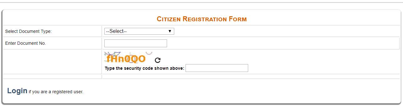 [रजिस्ट्रेशन] दिल्ली e-district पोर्टल पर रजिस्ट्रेशन कैसे करें? Delhi e-district Portal Registration In Hindi