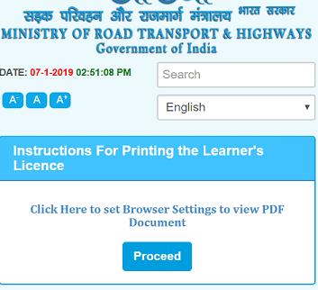 लर्निंग एंव लाइट ड्राइविंग लाइसेंस डाउनलोड कैसे करें? DL download प्रिंट करें