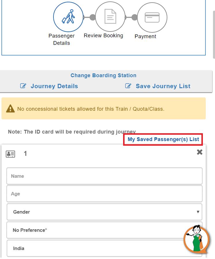 तत्काल टिकट क्या है ? कन्फर्म तत्काल टिकट कैसे बुक करें ?