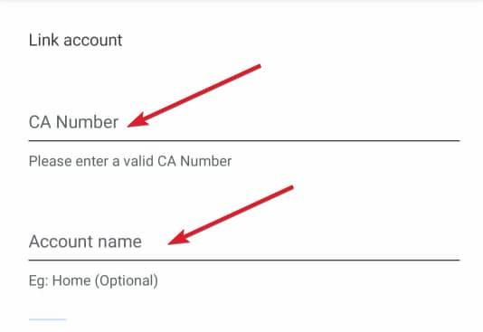 गूगल पे ऐप से बिजली बिल कैसे चेक करें? How to check electricity bill by Google Pay app?
