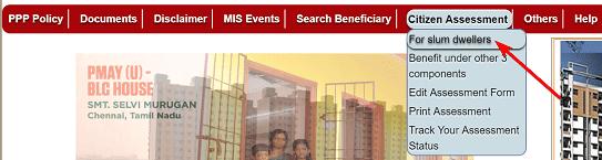 [आवेदन] प्रधानमंत्री आवास योजना 2019 में ऑनलाइन आवेदन कैसे करें ? Awas Yojana Apply Online in Hindi