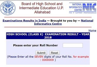 UP Board 10th Result 2020 Kaise Check Kare? 10th Ka Result Kaise Dekhe