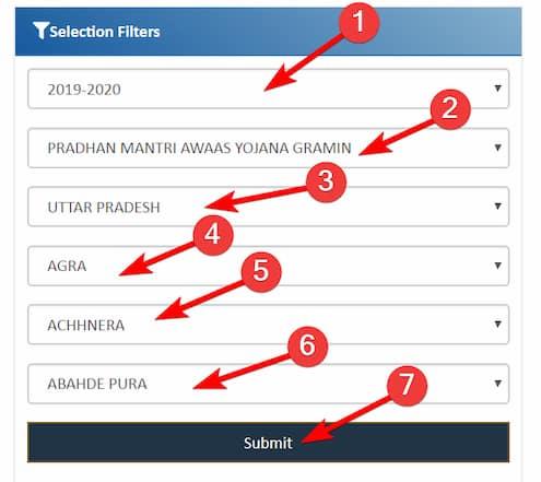 [ग्रामीण एंव शहरी] Pradhan Mantri Awas Yojana List 2020 लाभार्थी सूची कैसे देखे?